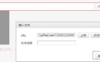 KindEditor单独调用文件上传功能,并实现上传完成自动隐藏(提交)