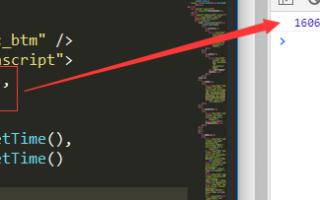 js时间戳问题,js new Date()的正确格式