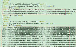 sqlite导出含excel、xml、txt都出现乱码